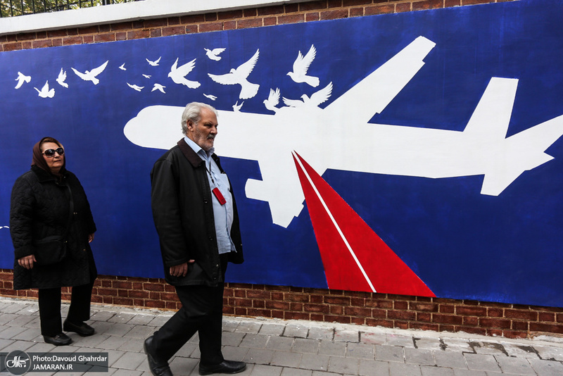 مراسم رونمایی از دیوارنگارههای جدید لانه جاسوسی سابق آمریکا