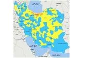 اسامی استان ها و شهرستان های در وضعیت نارنجی و زرد / شنبه 4 بهمن 99