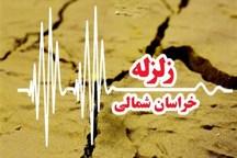 زمین لرزه شهر شوقان در خراسان شمالی را لرزاند