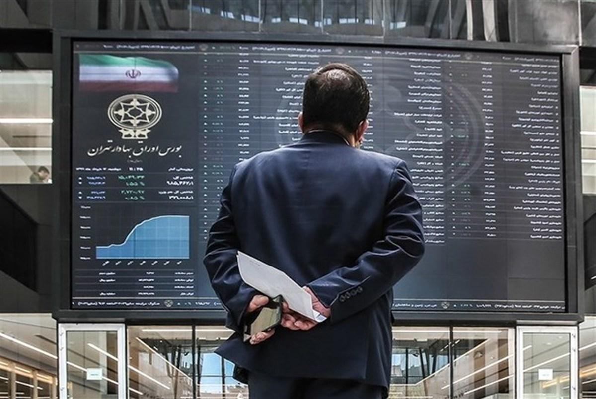 پربازده ترین بازار هفته کدام بود؟ + مقایسه