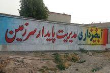 40 کیلومتر شعار منابع طبیعی در جنوب کرمان دیوار نویسی شد