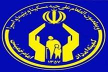 ایجاد بیش از6هزارفرصت شغلی هدف گذاری امسال کمیته امداداستان تهران است