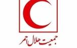 آمادگی جمعیت هلال احمر برای بارشهای پیشبینی شده در استانهای غرب و شمال غرب ایران