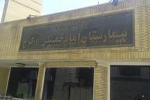 حال بیمارستان امام خمینی کرج خوب میشود