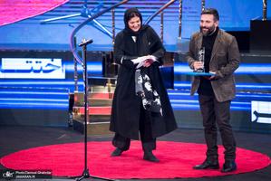 اختتامیه جشنواره فیلم فجر