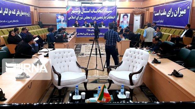 شمار داوطلبان ثبت نامی استان بوشهر برای مجلس ۶۴نفر شد