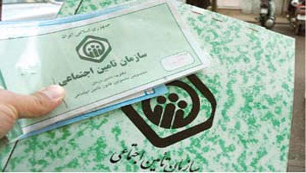 ۲۷۳ میلیارد تومان از مطالبات دانشگاه علوم پزشکی اصفهان پرداخت شد