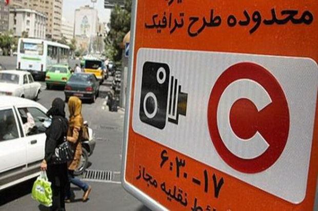 طرح زوج و فرد خودرو در کرمانشاه اجرا میشود