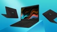 ارزان ترین لپ تاپ های بازار/ 24 تیر 99