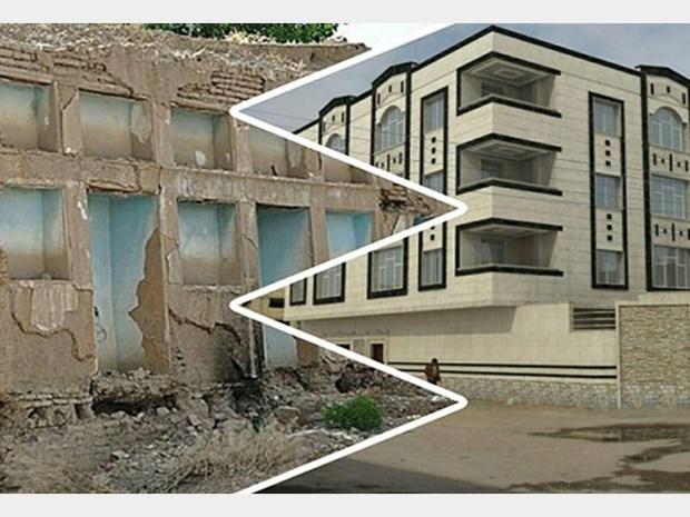 ارتقای هویت مکانی با بازآفرینی شهری