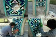 دوره آموزشی کاشی معرق و حکاکی روی چرم در قزوین برگزار می شود