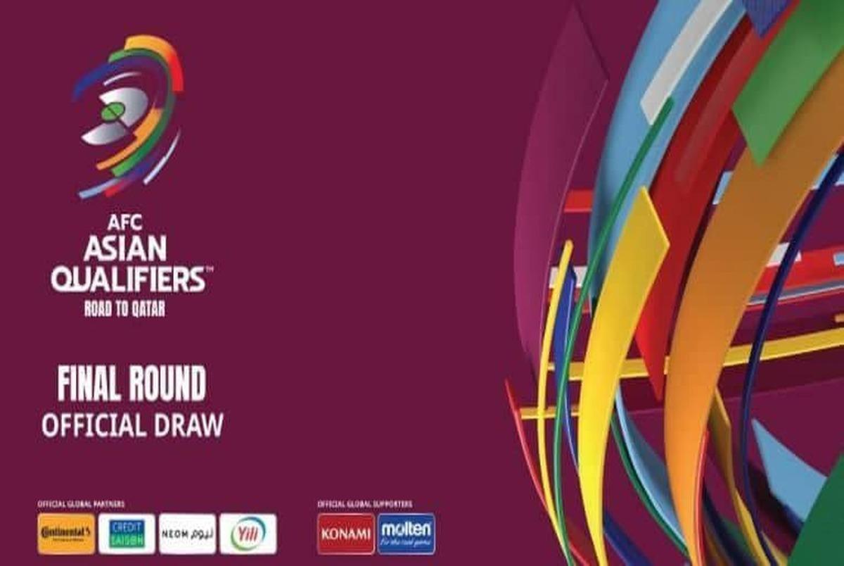 زمان قرعه کشی مرحله نهایی مقدماتی جام جهانی 2022 مشخص شد