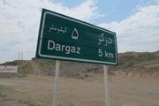 معاون فرماندار انسداد جاده روستایی درگز را تکذیب کرد