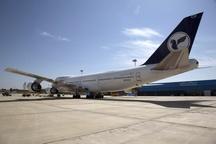 ورود رسمی ایرانایر به فرودگاه بینالمللی پیام