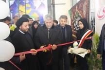 کمیته برخورد با ساخت وسازغیرمجاز استانداری تهران تشکیل شد