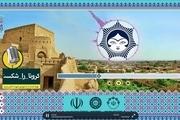 """رادیو با هشتک """"با میبد"""" در فضای مجازی راهاندازی شد"""
