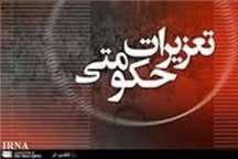 اجرای طرح ویژه نظارتی اصناف ویژه ماه مبارک رمضان در البرز