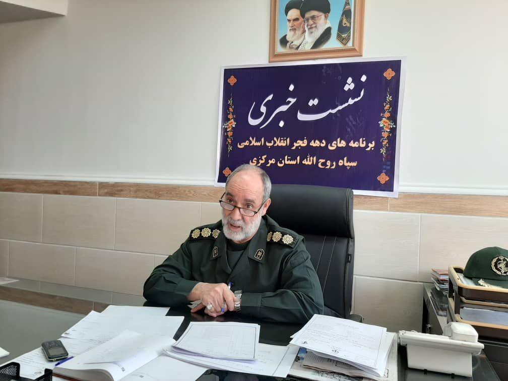 یکهزار عنوان برنامه فرهنگی  در استان مرکزی برای دهه فجر تدارک شد