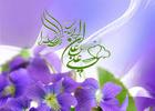 شادمانه ازدواج حضرت علی علیه السلام و حضرت زهرا سلام الله علیها/ محمدرضا طاهری+ دانلود