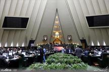 آغاز جلسه علنی مجلس/ ادامه بررسی لایحه بودجه ۹۸ در دستور کار پارلمان