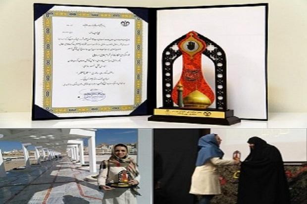 هنرمند اردبیلی مقام اول سوگواره ' سفر تا صفر ' را کسب کرد