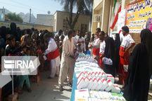۲ هزار بسته آموزشی در نیکشهر توزیع شد