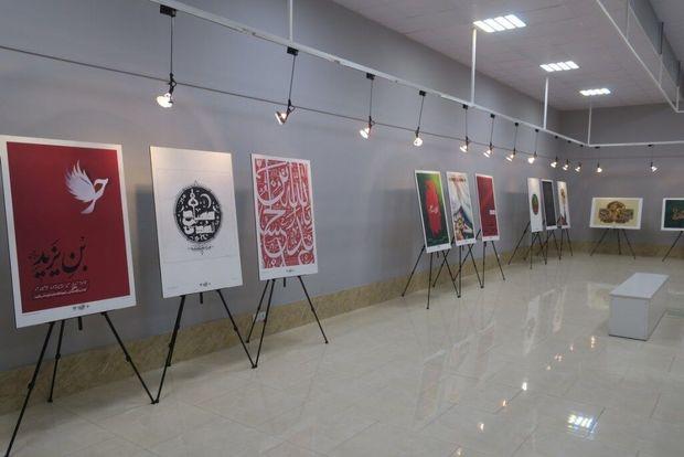۵۲ اثربه نمایشگاه پایانی سومین سوگواره عکس عاشورایی سیستان و بلوچستان راه یافت