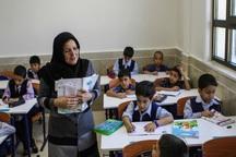 آموزش و پرورش از مدارس غیردولتی حمایت می کند