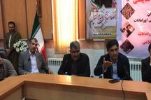 بیکاری موجود استان کرمانشاه نتیجه بی توجهی برخی از مدیران است