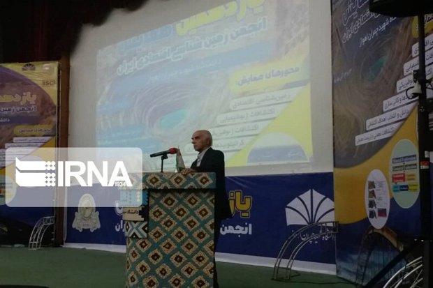 یازدهمین همایش زمین شناسی اقتصادی ایران در اهواز گشایش یافت