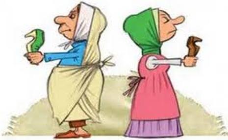 راهکارهای اصلاح روابط عروس و مادرشوهر