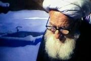 """آیت الله """"بلندنظر"""" از علمای سلسله دارفانی را وداع گفت"""