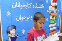 300 باشگاه کتابخوان در خراسان رضوی فعالیت دارند