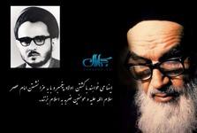 مجتهد مجاهد شاگرد مکتب حسینی