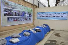 120 کیلوگرم تریاک در کرمانشاه کشف شد