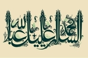 دانلود مولودی میلاد امام حسین علیه السلام/ مهدی اکبری