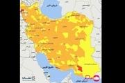 اسامی استان ها و شهرستان های در وضعیت قرمز و نارنجی / یکشنبه 26 اردیبهشت 1400