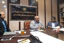 دومین سوگواره اربعین حسینی در سیستان وبلوچستان برگزار می شود