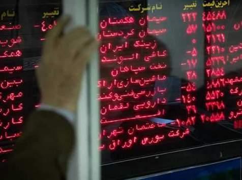 اسامی سهام بورس با بالاترین و پایینترین رشد