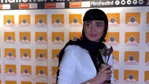 مینا وحید بهترین بازیگر نقش اول زن در جشنواره مادرید شد