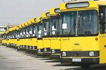 نارضایتی شهروندان زنجانی از خاموش بودن سیستم گرمایشی اتوبوسها