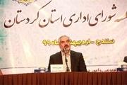 استاندار کردستان: ساماندهی مرز باشماق از ۲۰ اردیبهشت آغاز میشود