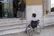 نارضایتی معلولان زنجانی  از روند کُند مناسبسازی شهری