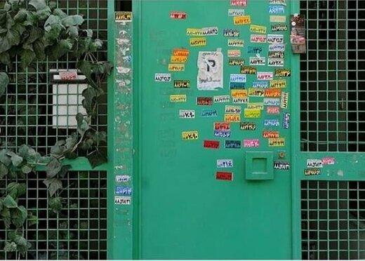 نصب تبلیغات بر در و دیوار خانهها پیگرد قانونی دارد
