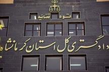 پذیرش شکوائیه الکترونیک در شهرستانهای کرمانشاه اجرا می شود