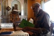 گرههای زندگی بر آینه دل هنرمند شیرازی