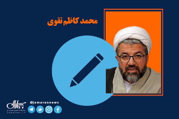 امام خمینی و نهضت حسینی (4):  اهمیت و برکات عزاداری