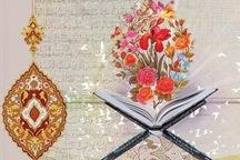 مسابقات قرآن،عترت و نماز دانش آموزان کشور در مشهد آغاز شد