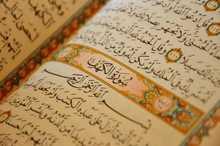 ترتیل جزء شانزدهم قرآن با قرائت استاد شاطری