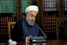 تبریک روحانی به جمهوری آذربایجان